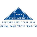 Hebrew_Reali_Logo