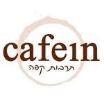 cafein